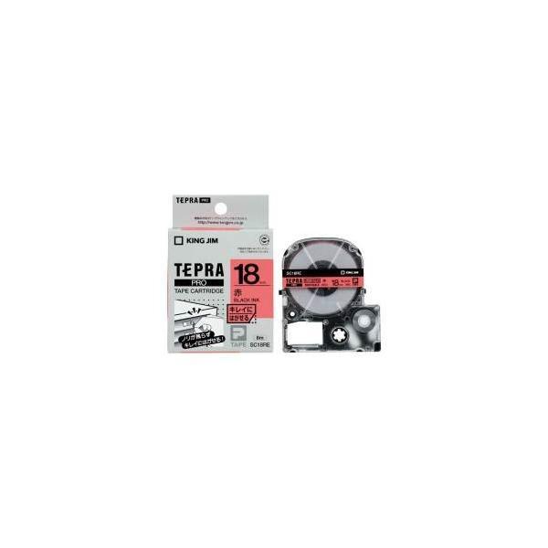 キングジム KING JIM テプラ PROテープカートリッジ キレイにはがせる SC18RE 18mm幅 赤/黒文字