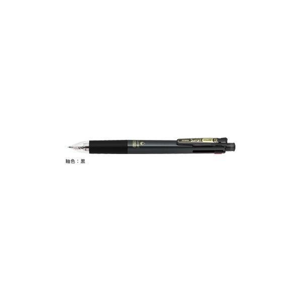 多色ペン エマルジョンボールペン ゼブラ ZEBRA スラリマルチ0.5 黒 B4SAS11-BK