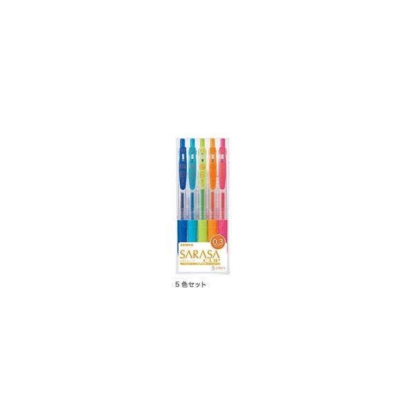 ジェルボールペン ゼブラ ZEBRA サラサクリップ 0.3mm JJH15-5CA 5色セット