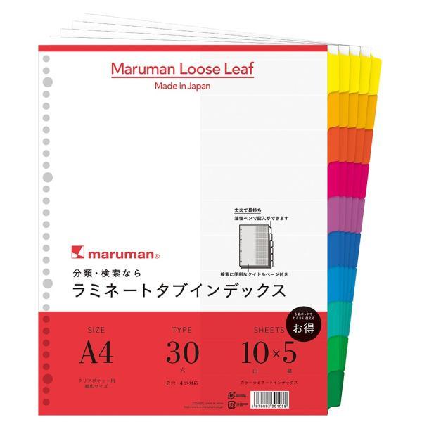 マルマン Maruman クリアポケット専用 ラミネートタブインデックス A4ワイド 10山×5組 LT3010F
