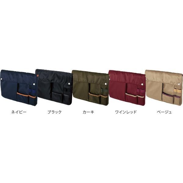 コクヨ KOKUYO バッグインバッグ <Bizrack> B5ヨコ カハ-BR12B ネイビー|akatsuka-bs