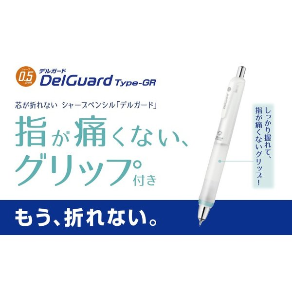 シャープペンシル ゼブラ ZEBRA デルガード タイプGR 0.5mm ミントグリーン P-MA93-MTG|akatsuka-bs|02