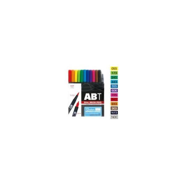 水性サインペン トンボ鉛筆 TOMBOW ABT 12色ベーシック AB-T12CBA