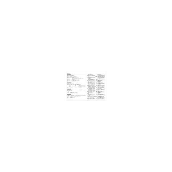 ダイアリー 手帳 ダイゴー DAIGO 2020年1月始まり アポイント Appoint E1037 見開き2週間 A5 ブラック|akatsuka-bs|08