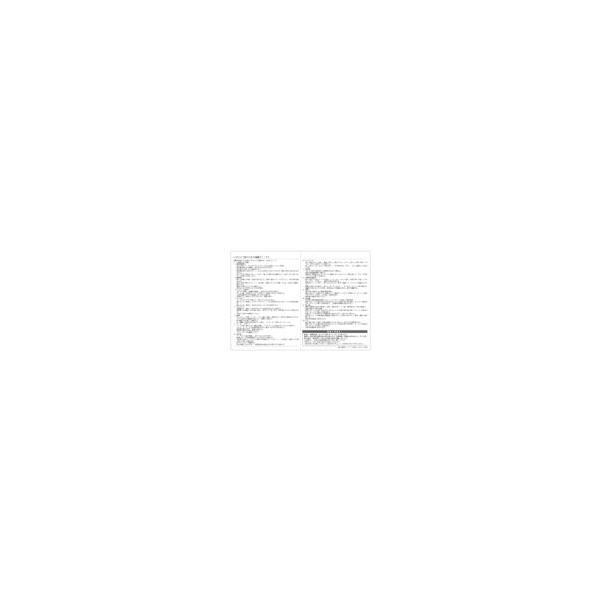 ダイアリー 手帳 ダイゴー DAIGO 2020年1月始まり アポイント Appoint E1037 見開き2週間 A5 ブラック|akatsuka-bs|09