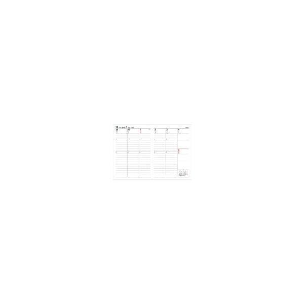 ダイアリー 手帳 ダイゴー DAIGO 2020年1月始まり アポイント Appoint E1376 1週間バーチカル A6 ブラック|akatsuka-bs|05