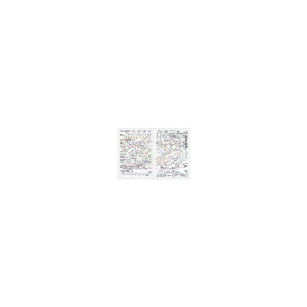ダイアリー 手帳 ダイゴー DAIGO 2020年1月始まり アポイント Appoint E1376 1週間バーチカル A6 ブラック|akatsuka-bs|07