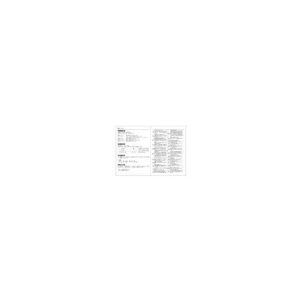 ダイアリー 手帳 ダイゴー DAIGO 2020年1月始まり アポイント Appoint E1376 1週間バーチカル A6 ブラック|akatsuka-bs|08