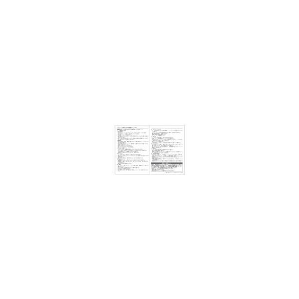 ダイアリー 手帳 ダイゴー DAIGO 2020年1月始まり アポイント Appoint E1376 1週間バーチカル A6 ブラック|akatsuka-bs|09
