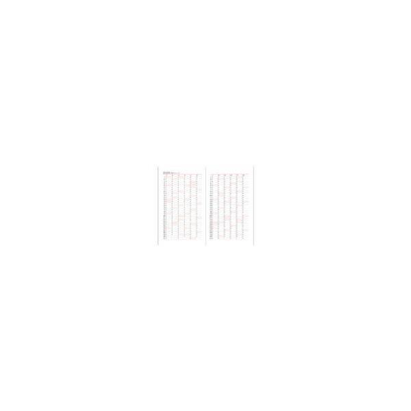 ダイアリー 手帳 ダイゴー DAIGO 2020年1月始まり アポイント Appoint E1007 見開き1週間 手帳(ミニ)サイズ ブラック|akatsuka-bs|03