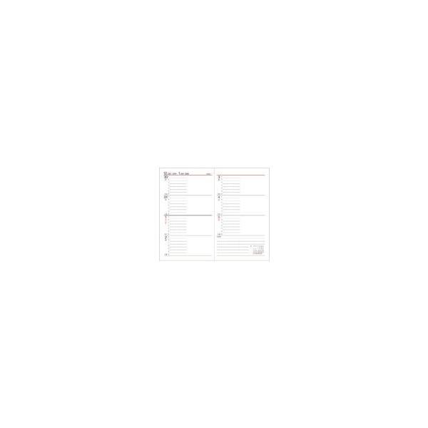 ダイアリー 手帳 ダイゴー DAIGO 2020年1月始まり アポイント Appoint E1007 見開き1週間 手帳(ミニ)サイズ ブラック|akatsuka-bs|05