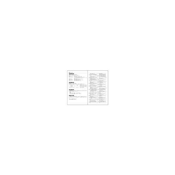 ダイアリー 手帳 ダイゴー DAIGO 2020年1月始まり アポイント Appoint E1007 見開き1週間 手帳(ミニ)サイズ ブラック|akatsuka-bs|08
