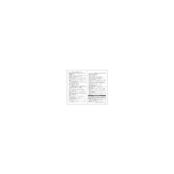 ダイアリー 手帳 ダイゴー DAIGO 2020年1月始まり アポイント Appoint E1007 見開き1週間 手帳(ミニ)サイズ ブラック|akatsuka-bs|09