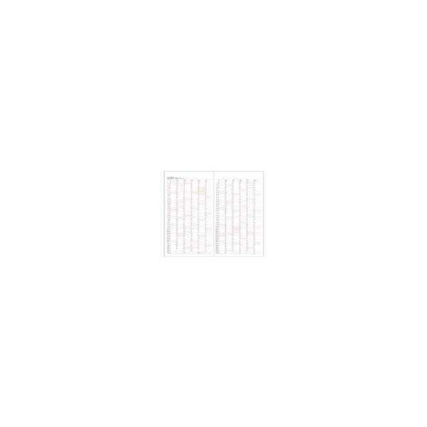 ダイアリー 手帳 ダイゴー DAIGO 2020年1月始まり アポイント Appoint E1692 1ヶ月ブロック 日曜始まり 薄型 手帳サイズ ブルー|akatsuka-bs|03
