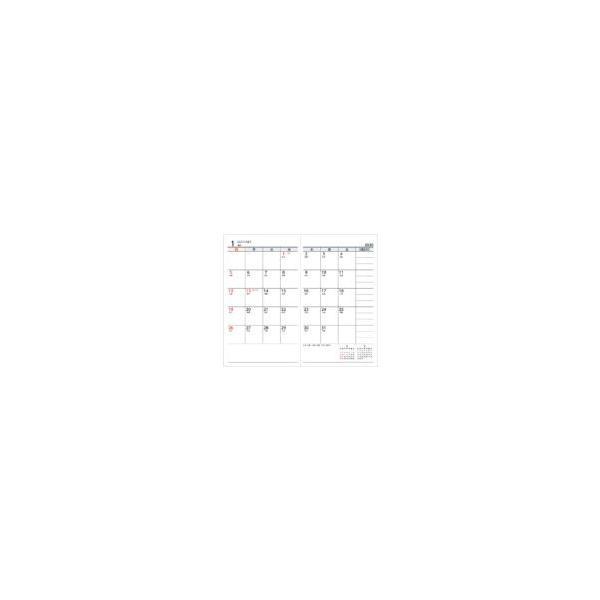 ダイアリー 手帳 ダイゴー DAIGO 2020年1月始まり アポイント Appoint E1692 1ヶ月ブロック 日曜始まり 薄型 手帳サイズ ブルー|akatsuka-bs|04