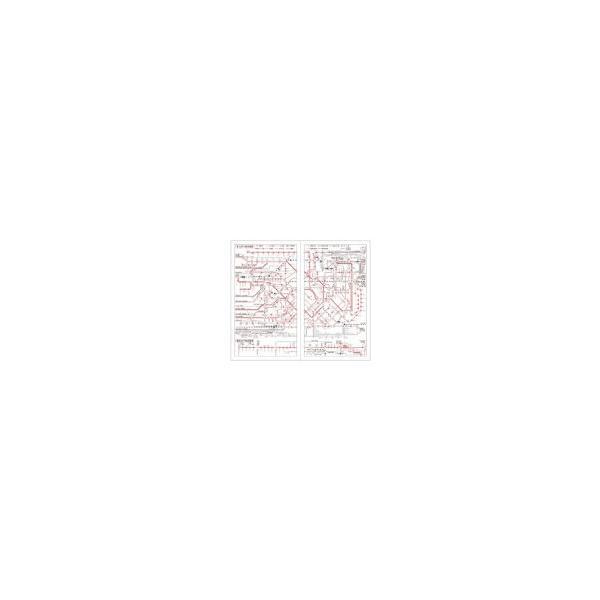ダイアリー 手帳 ダイゴー DAIGO 2020年1月始まり アポイント Appoint E1692 1ヶ月ブロック 日曜始まり 薄型 手帳サイズ ブルー|akatsuka-bs|07