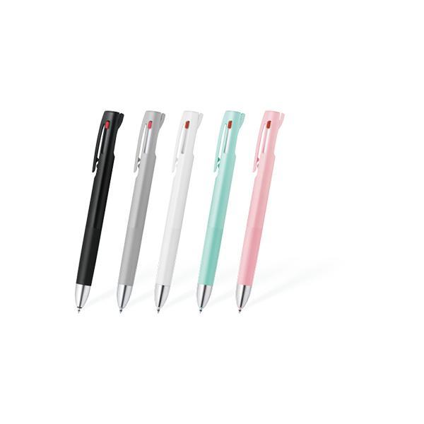 多色ボールペン ゼブラ ZEBRA 3色エマルジョンボールペン ブレン3C 0.7mm 白 B3A88-W