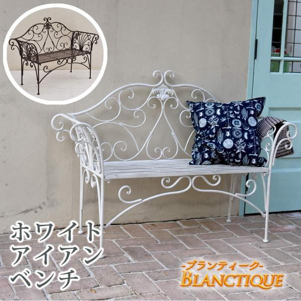 ガーデンベンチ アイアン ホワイトアイアン 屋外 2人掛け 玄関 サンルーム おしゃれ ベンチ チェア 椅子 庭 ベランダ バルコニー ホワイト 白 アンティーク