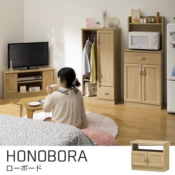 RoomClip商品情報 - テレビ台 ローボード 幅57