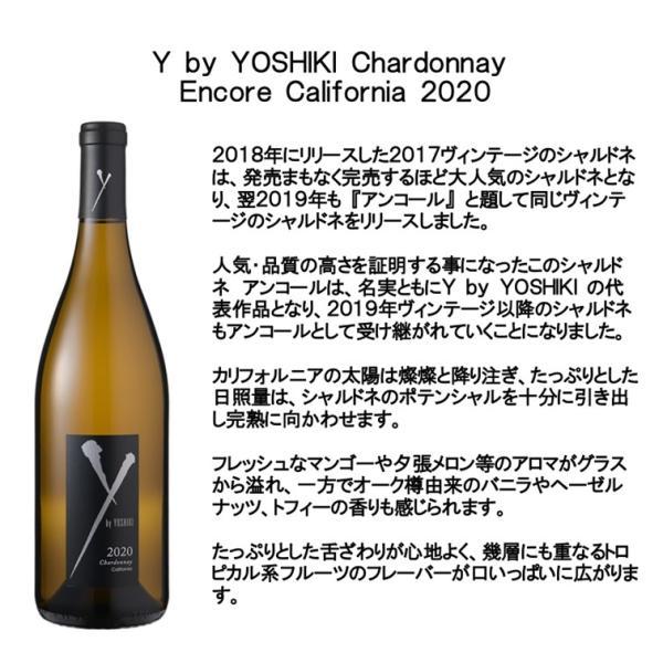 yoshiki ワイン 2017