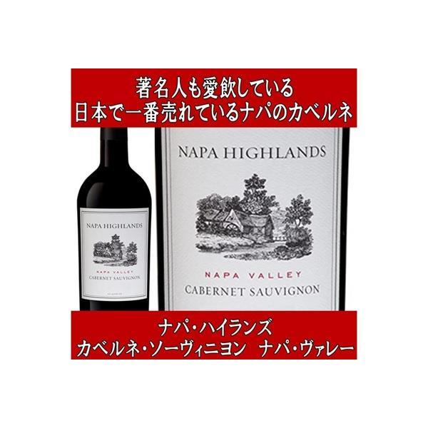 ワインと洋酒のヴァミリオン_akm391