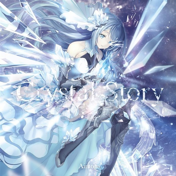 Crystal Story / Aintops