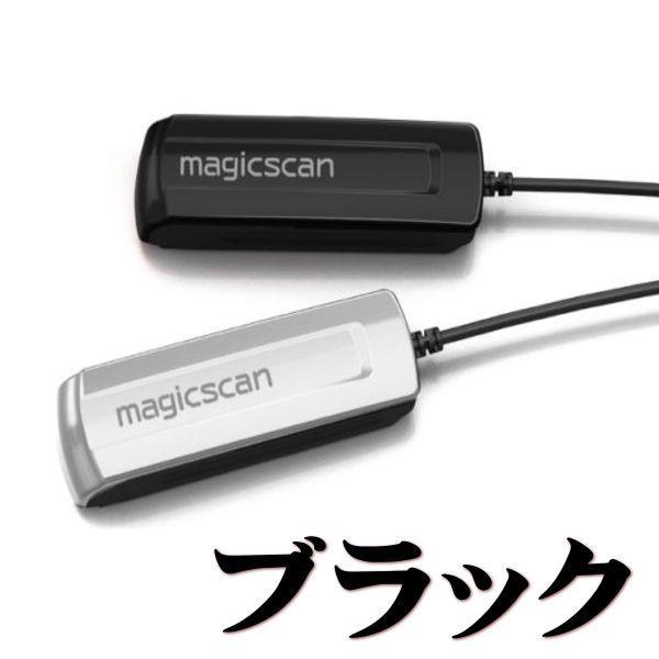 超小型ミニスキャナー Mini Scanner 802 BLACK