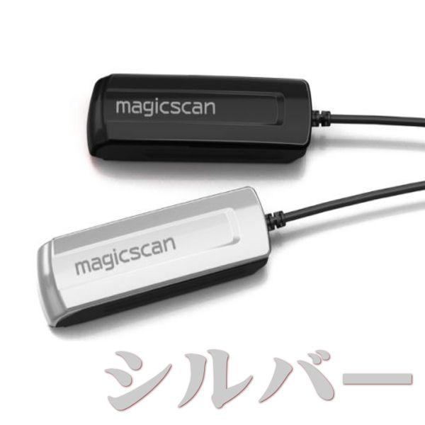 超小型ミニスキャナー Mini Scanner 802 SILVER