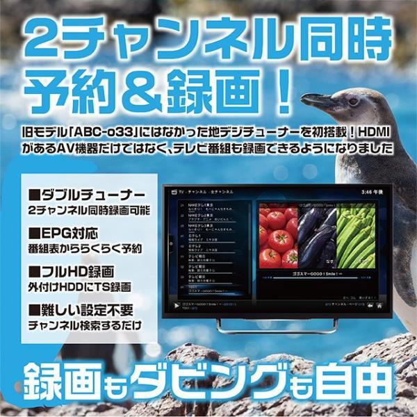 アビカ 地デジWチューナー搭載HDMI入力レコーダー アキバコンピューター「カラバコ(ABC-EN2)」