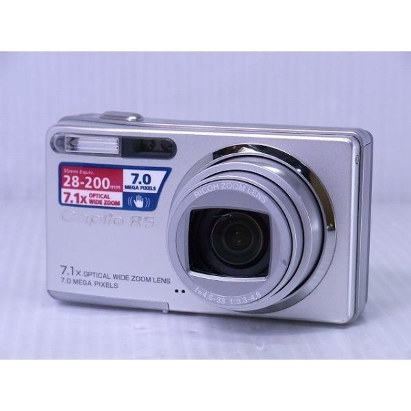 [中古] コンパクトデジタルカメラ RICOH Caplio R5 シルバー
