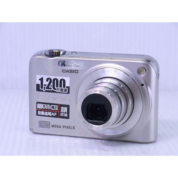 [中古] コンパクトデジタルカメラ CASIO EXILIM ZOOM EX-Z1200 シルバー