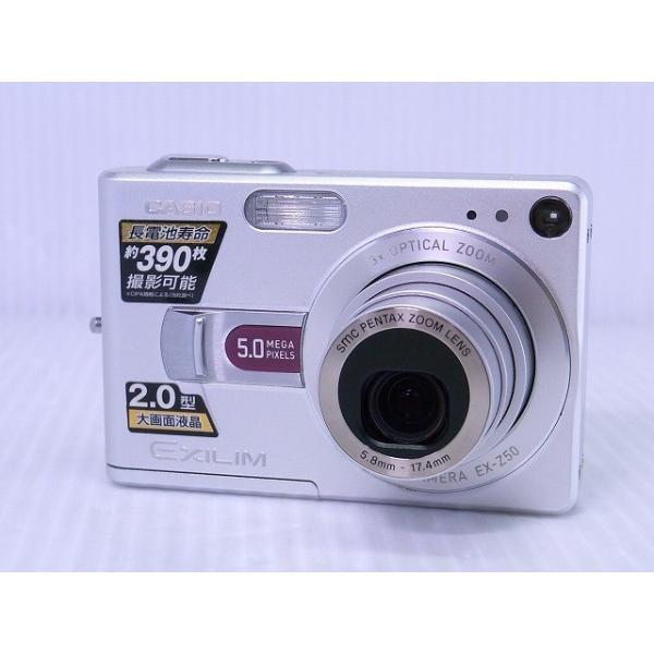 [中古] コンパクトデジタルカメラ CASIO EXILIM ZOOM EX-Z50