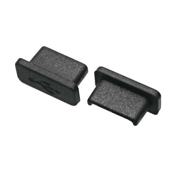 USB3.1 Type-C用・防塵キャップ ソフトタイプ 2個セット 【IC-07CPC】|akibahobby|06