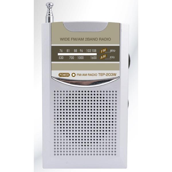 ワイドFM/AM ポケットラジオ TEP-203W ワイドFM対応 専用両耳イヤホン&クリップ付き 名刺サイズ スピーカー内蔵 ダイヤル選局 防災  携帯ラジオ シルバー
