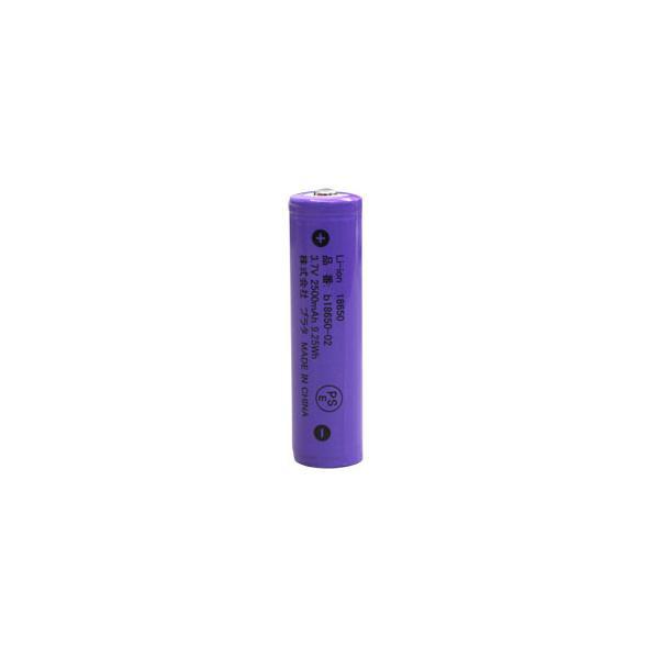 【メール便選択可】18650 リチウムイオン充電池 3.6V 2500mAh ボタントップ 保護回路付き
