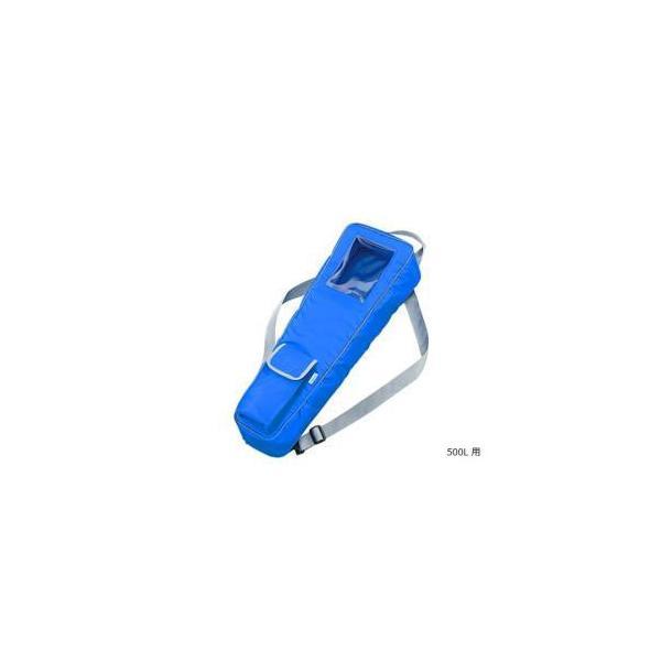 アズワン ナビス 0-7915-02 酸素ボンベバッグ 500Lボンベ用