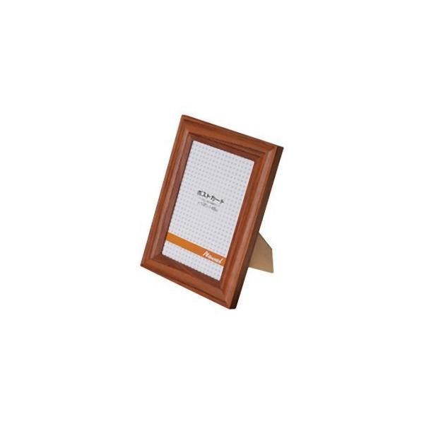 エツミ フォトフレーム 5個セット Novel ノベル 小説 ポストカードサイズ 4×6in PS ブラウン VE-5580X5