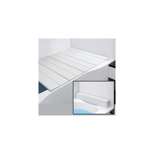 オーエ コンパクト風呂ふた ネクスト 幅75×長さ150cm L-15W ふろフタ 風呂蓋
