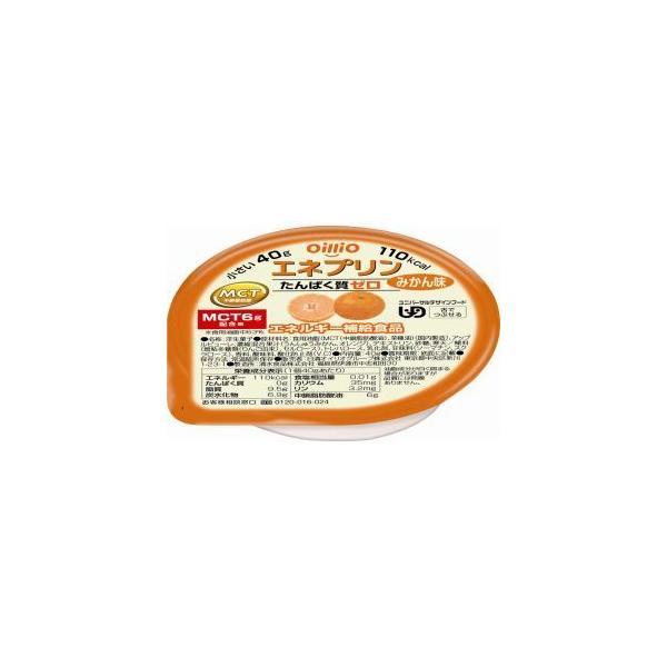 日清オイリオ エネプリン みかん味 40g