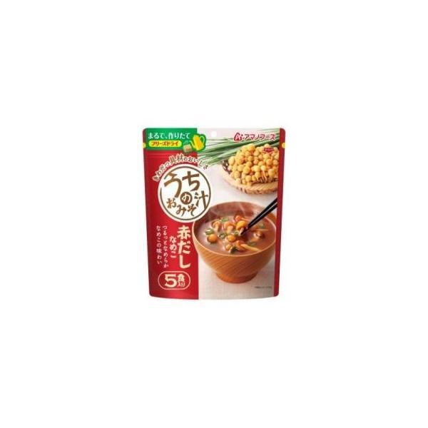 アマノフーズ うちのおみそ汁 赤だしなめこ 5食 30.5g フリーズドライ 味噌汁