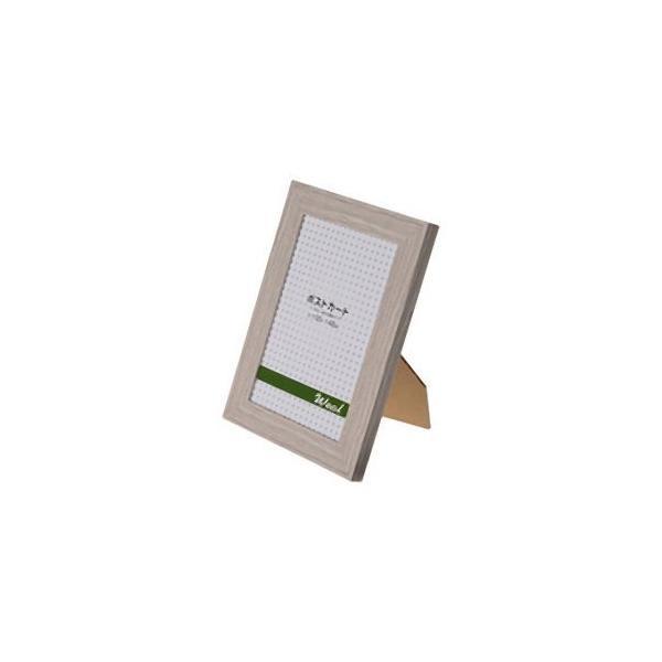 エツミ フォトフレーム Weal ウィール 幸せ ポストカードサイズ 4×6in PS グレー VE-5568