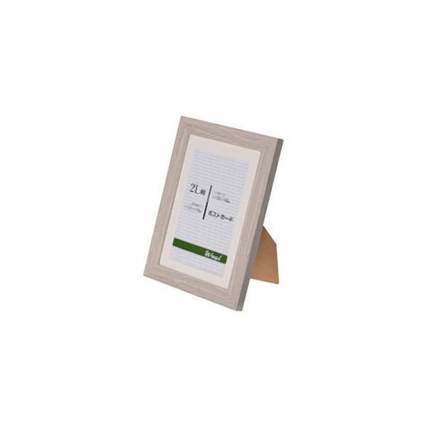 エツミ フォトフレーム Weal ウィール 幸せ 2L 5×7in ポストカード 4×6in PS グレー VE-5571