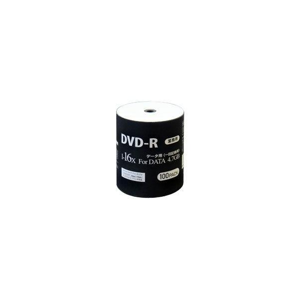 データ用DVD-R 4.7GB 100枚 16倍速 DR47JNP100_BULK 磁気研究所