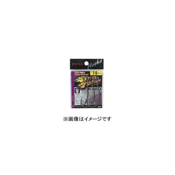 【メール便選択可】ハヤブサ フィナ FINA ハイパートルネード 3/0 FF207