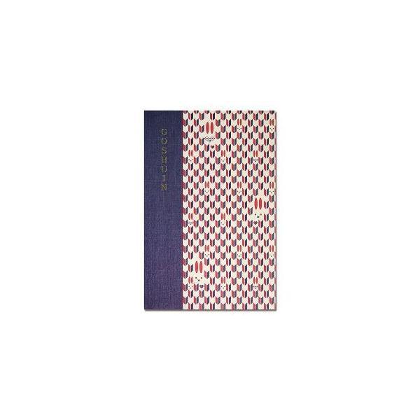 【メール便選択可】静岡木工 御朱印帳 komon+ 矢絣うさぎ 蛇腹式