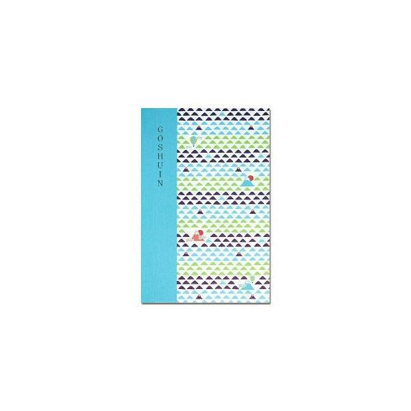 【メール便選択可】静岡木工 御朱印帳 komon+ うろこ富士 蛇腹式