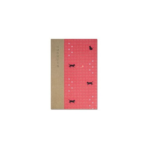 【メール便選択可】静岡木工 御朱印帳 komon+ ねこ足に十 蛇腹式