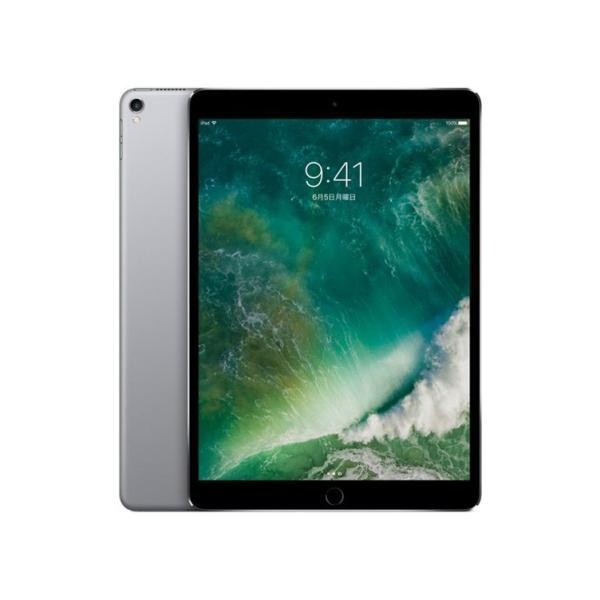 iPad Pro 10.5インチ Retinaディスプレイ Wi-Fiモデル MQDT2J/A (64GB・スペースグレイ)の画像