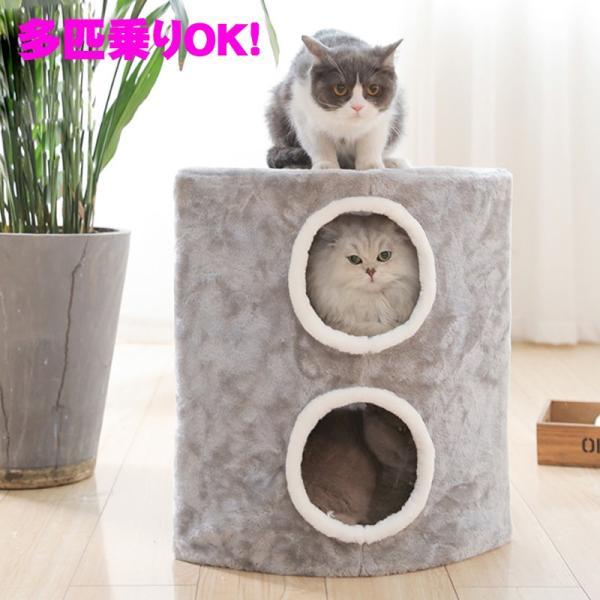 キャット猫タワー 据え置き 猫グッズ 小部屋 テラスハウス ストレス解消 ネコちゃんの遊園地 収納が便利 キャットハウス 登り台 おもちゃ|akida