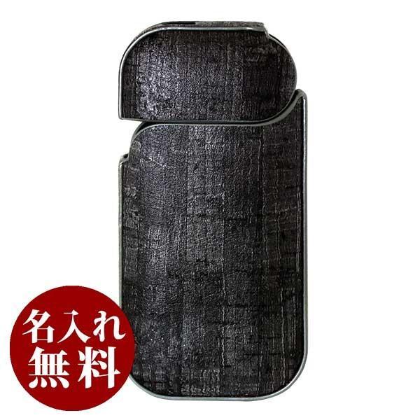 加熱式タバコケース Taiko IQOS アイコス ケースセレクション for IQOS ウッドレザー柄 ブラック 144 メール便可